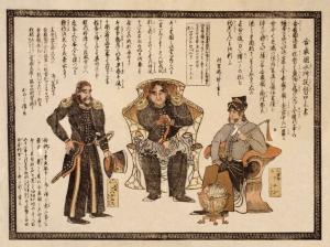1024px-Gasshukoku_suishi_teitoku_kōjōgaki_(Oral_statement_by_the_American_Navy_admiral)