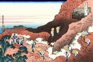 1280px-Climbing_on_Mt._Fuji