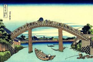 1280px-Fuji_seen_through_the_Mannen_bridge_at_Fukagawa
