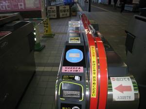 1280px-NagasakiSTA_jidoukaisatsuki