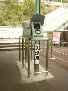 640px-KuzuokaEkiKaisatsuguchi2005-5