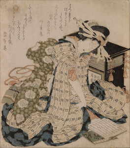 800px-Katsushika_Hokusai_-_Courtesan_asleep_-_Google_Art_Project