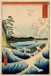 Ando_Hiroshige_-_The_Sea_at_Satta,_Suruga_Province,_from_the_series_-Thirty-six_Views_of_Mount_Fuji-_-_Google_Art_Project