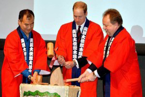 prince-william-japan-258914
