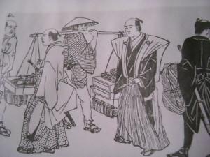 800px-Samurai