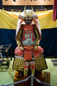 440px-shingen_takeda_armor