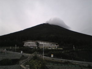 https://commons.wikimedia.org/wiki/File:Fujikyu-Unjokaku_in_Gogome.JPG
