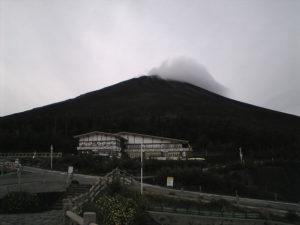 https://commons.wikimedia.org/wiki/File:Fujikyu-Unjokaku_in_Gogome.JPG