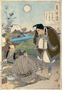 Basho consulting with two farmers